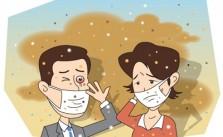 tác hại của lưu huỳnh với con người